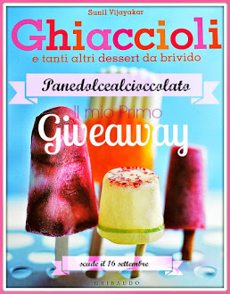 Il mio 1° Giveaway